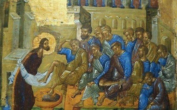 Sfânta şi Marea Joi